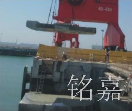 码头改造切割